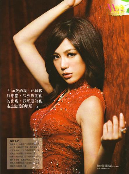 資料來源:20100624壹週刊