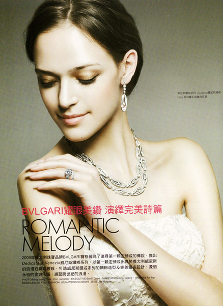ELLE WEDDING 2009 JUNE創刊號