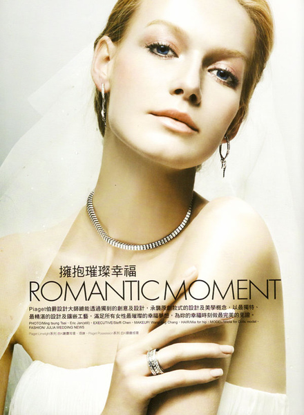 ELLE WEDDING 2009 JUNE創刊號