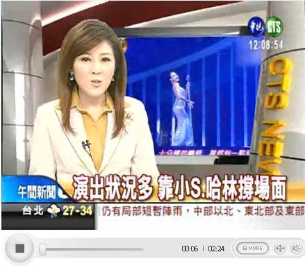 資料來源:華視新聞/聯合新聞網