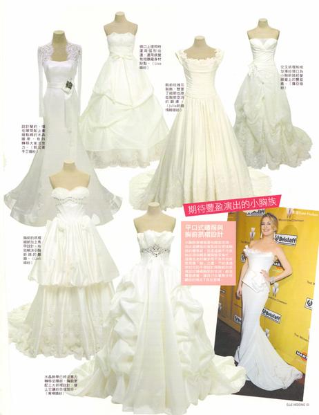 ELLE WEDDING 2010 JUNE春夏號