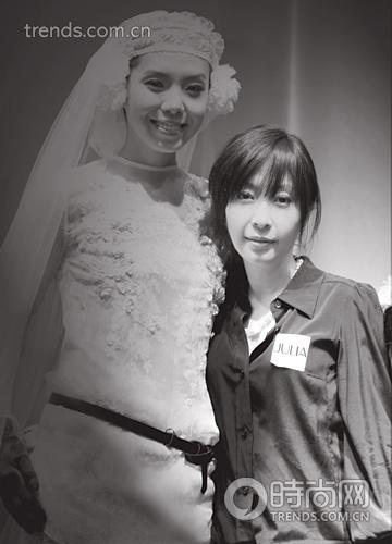 資料來源:時尚網/時尚新娘