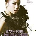 資料來源:2011TVBS周刊No.688