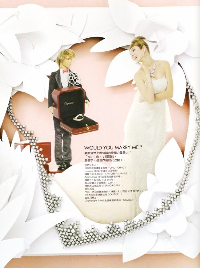 資料來源:ELLE WEDDING 2011春夏號