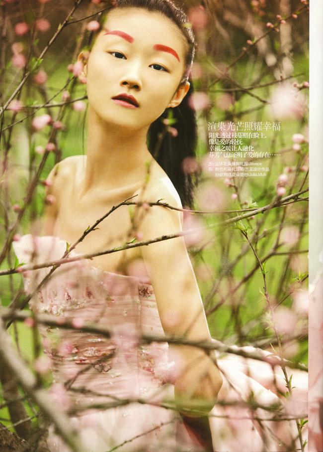 資料來源:時尚新娘 2011. MAY