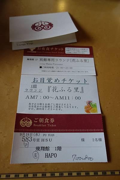 DSC04348