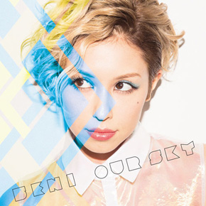 Asianjunkie-260513-Beni-Our-sky-CD