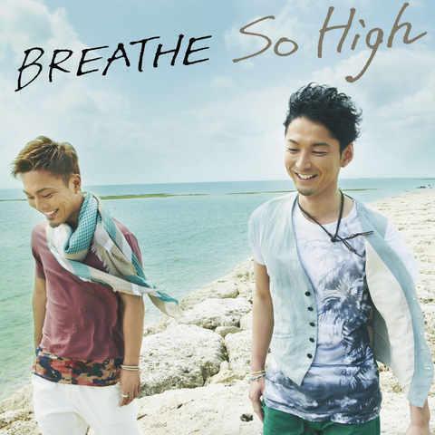 breathe-so-high-1