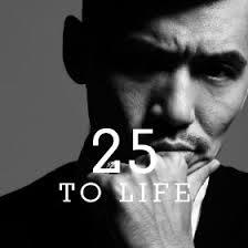 zeebra 25 to life