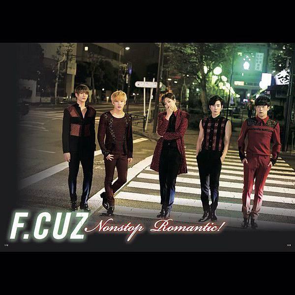 FCUZ2014 (1).jpg