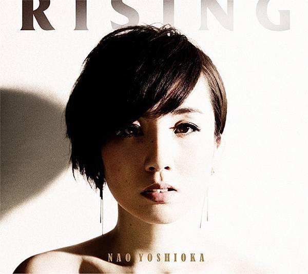 nao-rising_680
