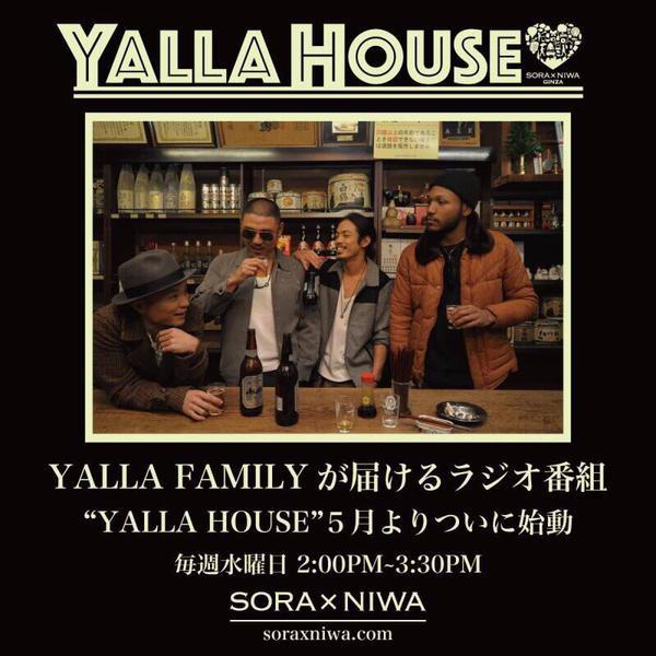 yalla famiy radio soraniwa yalla house