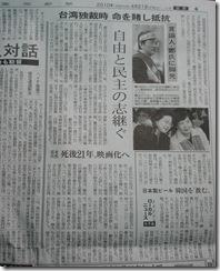 tokyo04212010