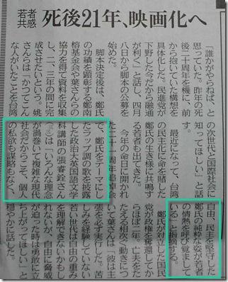 複製 -tokyo04212010