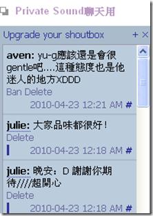 aven yu-g 0422
