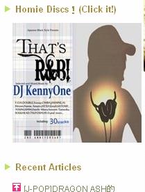 THAT'S R&B by DJ kennyone.jpg
