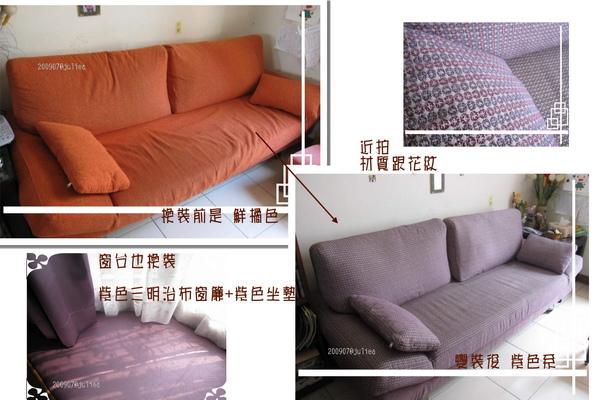 沙發 - 1.jpg