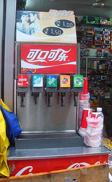 800px-Soda_fountain_in_China_01.jpg