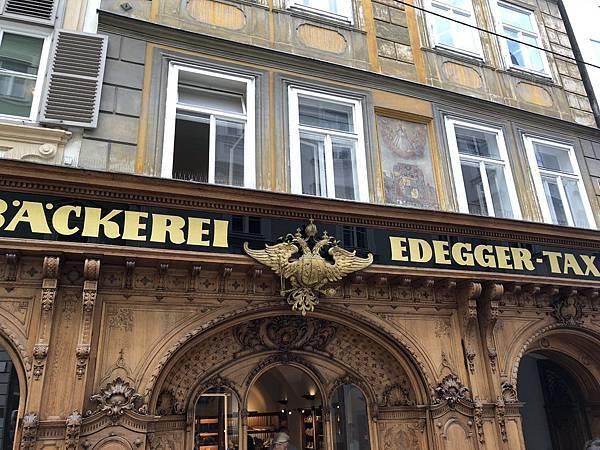 IMG_7279Hofbäckerei Edegger-Tax - Oldest bakery in Graz.JPG