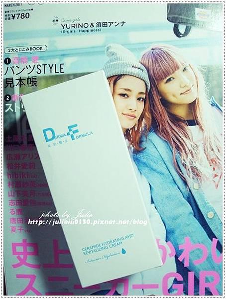 DSC07987.JPG