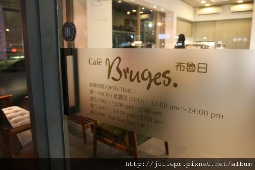 brugescafe_frontdoor01-500x333.jpg