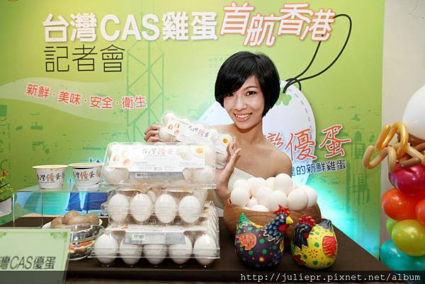 台灣CAS雞蛋.jpg