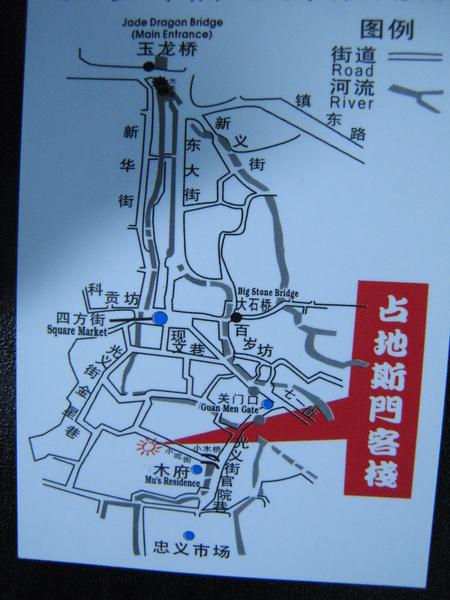 地圖 062.jpg