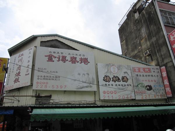 國華街.jpg