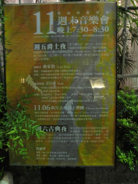 2009.10 516.jpg