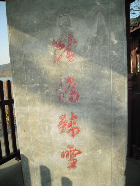2009.10 1532.jpg
