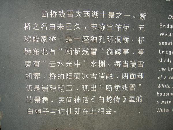 2009.10 1537.jpg
