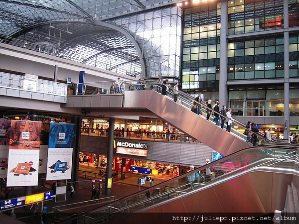 中央車站.jpg
