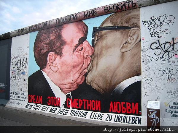 柏林圍牆.4.jpg