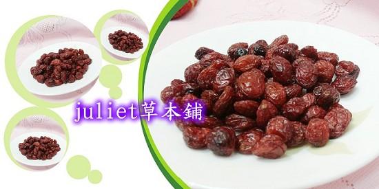 蔓越莓02.jpg