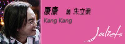 Kang-name.jpg
