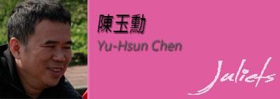 Chen-name.jpg