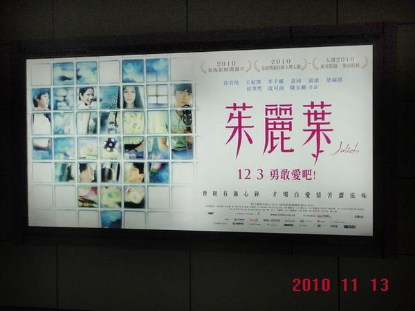 中山站-F-T19-近.JPG