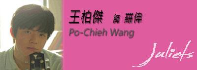 Wang-name.jpg