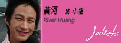 River-name.jpg