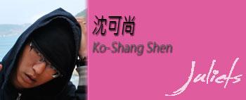 Shen-name.jpg