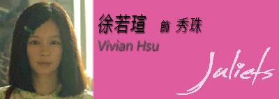 vivan-name.jpg