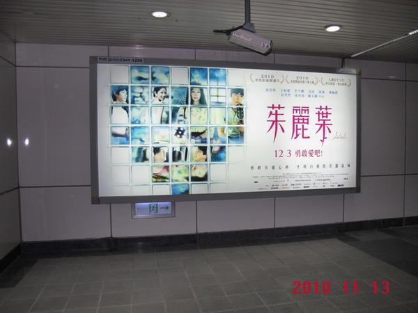 忠孝敦化站-D-P01-近.JPG
