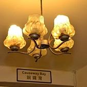 師大夜市 茶餐廳10.jpg
