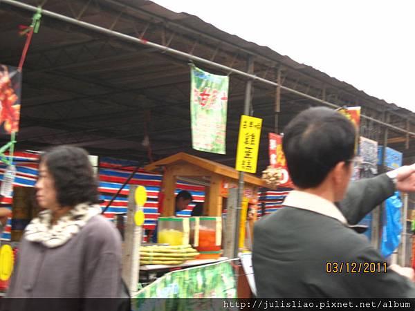 2011.03.12 淡水天元宮賞櫻行 (1).JPG