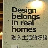 2012.05. 華山居家設計展_11