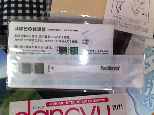 2010.12.11 1101開箱 (3).jpg