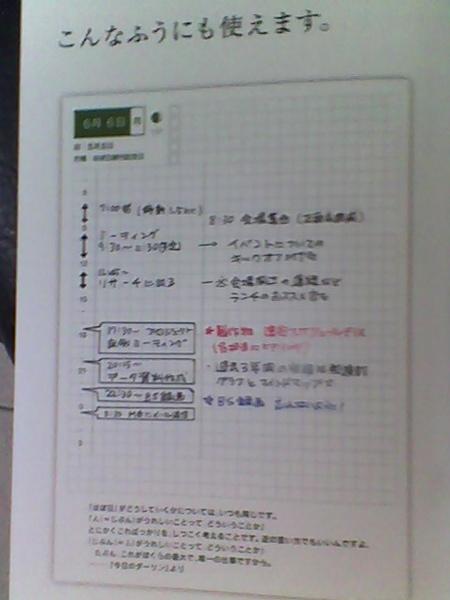 2010.12.11 1101開箱 (12).jpg