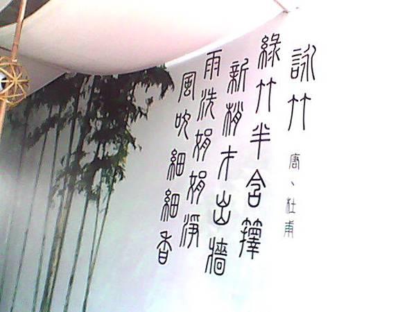 2010.12 (59).jpg