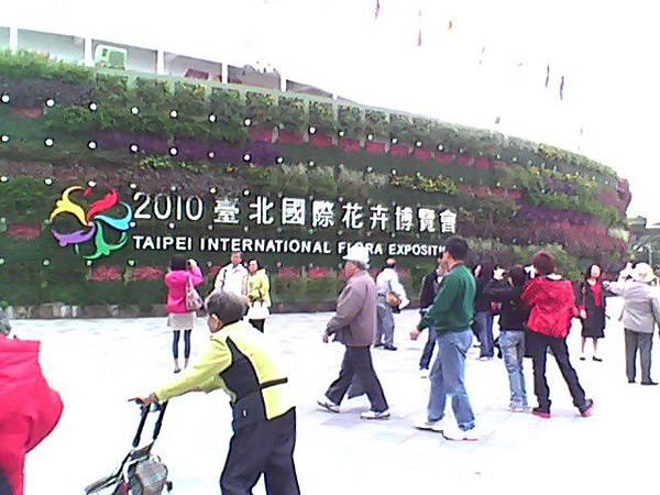 2010.12.jpg