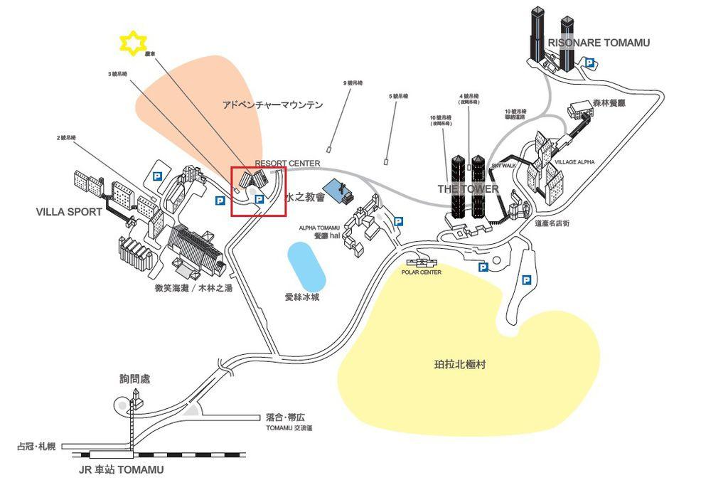 北海道星野度假村地圖.jpg